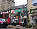 Baildon Post Office - Westgate - geograph.org.uk - 1180076.jpg