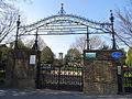 Bakers Almshouses - Bakers Almshouses Lea Bridge Road London E10 7EF.jpg