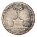 Baksida av medalj med altare samt kors - Skoklosters slott - 99347.tif