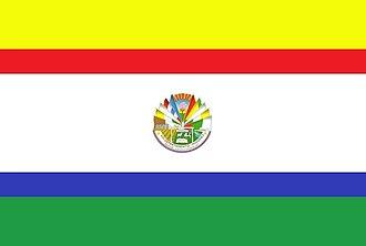 Departments of Paraguay - Image: Bandera del Departamento de Misiones
