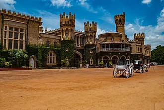 Bangalore Palace - Image: Bangalore Palace , Main Entrance