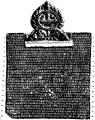Bangarh inscription of Mahipala I obverse.png