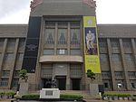 Bangkok General Post Office - 2017-05-12 (001).jpg