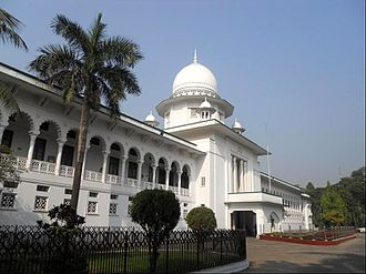 Outline of Bangladesh - Supreme Court of Bangladesh