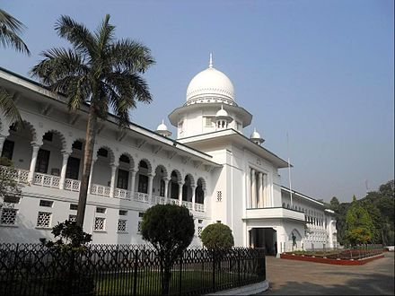 Supreme Court of Bangladesh Bangladesh Supreme Court.jpg