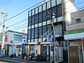 Bank of Yokohama Yurigaoka branch.jpg