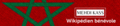 Bannière Wiki Utilisateur.png