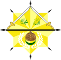 Banten Sultanate Emblem, 2016.png