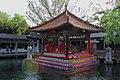 Baotu Spring Pavilion.jpg