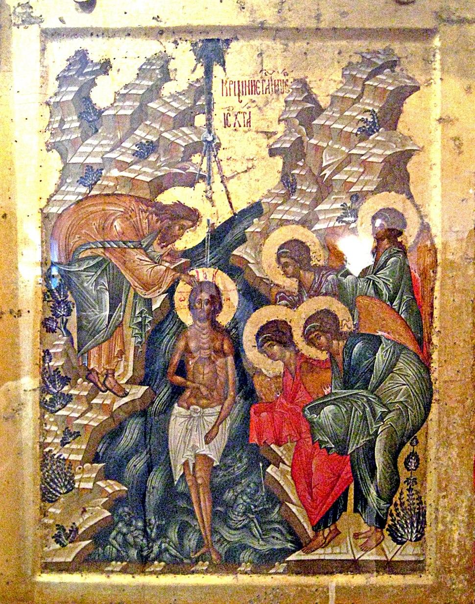Baptism (Kirillo-Belozersk)