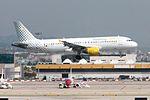 Barcelona Airport 2016-07-22 076-LR (27910821584).jpg