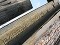 Barrow Steel in Luhansk.jpg