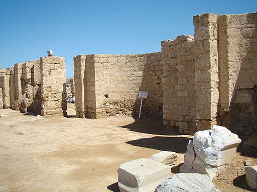 Basilica of The Crypt at Abu Mena (V)