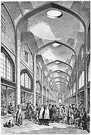 Bazar Shiraz as seen by Jane Dieulafoy, 1881.jpg