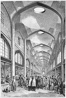 An illustration of a Persian bazaar in Shiraz