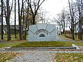 Bebrene, brīvības cīņu piemineklis 2000-10-15 - panoramio.jpg