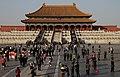 Beijing-Verbotene Stadt-Halle der hoechsten Harmonie-06-gje.jpg