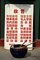 Beijing (116065554).jpg