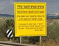 Beitar checkpoint.jpg