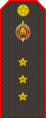 Belarus Police—11 Senior Ensign rank insignia (Gunmetal).png