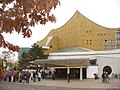 Berliner Philharmonie - geo.hlipp.de - 29877.jpg