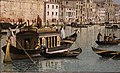 Bernardo bellotto, venezia, imbocco del canal grande davanti santa croce, 1740-50 ca. 02.jpg