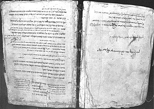 The Baal Shem Tov's personal Siddur (now in Ch...