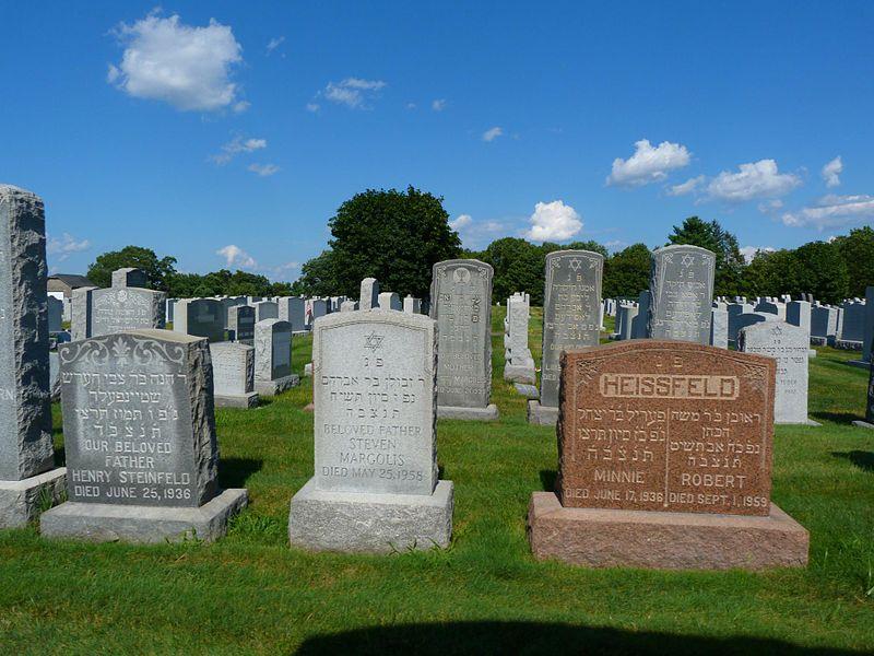 File:Beth Israel Cemetery in West Springfield MA.jpg