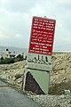 Bethlehem Border warning signs in Israel.jpeg