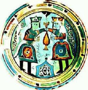 Archaeology of Azerbaijan - Faience plate from Beylagan, 12th century