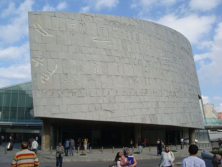 Bibliotheca Alexandrina is a commemoration of the ancient Library of Alexandria Biblio Alexandria.jpg