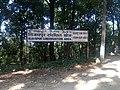 Bijayapur Dharan 56700 22.jpg