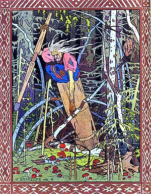 Baba Yaga - Baba Yaga as depicted by Ivan Bilibin (1900).
