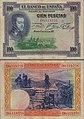 Billete de cien pesetas españolas de 1925.jpg