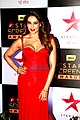 Bipasha Basu at the red carpet of 23rd Annual Star Screen Awards 2016 (29).jpg