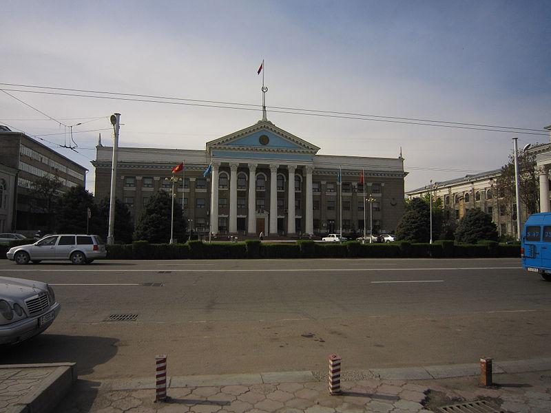 Bishkek 10.JPG