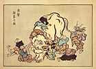 1888 e-print 'Blind monks examining an elephant' by Hanabusa Itchō