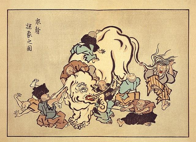 https://upload.wikimedia.org/wikipedia/commons/thumb/4/45/Blind_monks_examining_an_elephant.jpg/640px-Blind_monks_examining_an_elephant.jpg