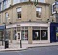 Blues Hair Workshop - North Parade - geograph.org.uk - 1545735.jpg