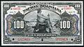 Bolivia 100 Bolivianos banknote of 1911.jpg
