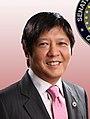 Bongbong Marcos offical.jpg
