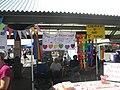 Booths2 (9334302364).jpg