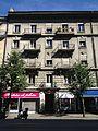 Boulevard de Pérolles 8, Fribourg.JPG