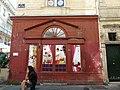 Boutique; 34 rue des Ayres, Bordeaux.jpg