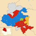 Bradford wards 2016.png