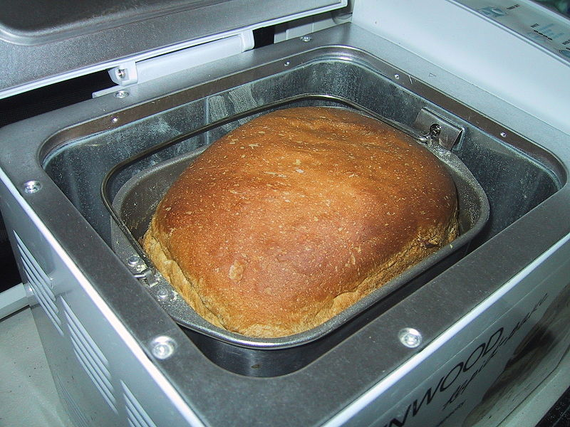 File:Breadmachine open.jpg