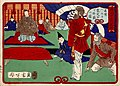 Brief Account of the Rulers of the Tokugawa Clan, Conference between Commodore Matthew C. Perry and Shogun Tokugawa Iesada by Toshimitsu.jpg