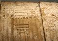 British Museum Egypt 058.jpg