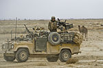 British soldiers conduct Operation Herrick DVIDS238975.jpg