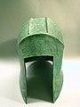 Bronze helmet of Illyrian type MET sftr2512006c.jpg